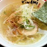 Tsukiji-Shijo 500 yen Kiwami Chinese Noodle