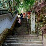 2016年2月 京都旅行: 貴船神社