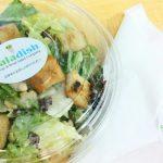 茅場町 爽やかなサラダの Saladish