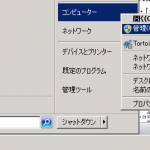Windows: プリンタがなくなった場合の対処法