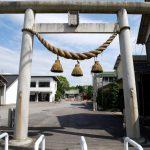 愛知県西尾市吉良町 吉田神社
