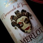 ワイン: モンゴル固有のハタグタイ