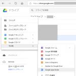 Backlog の通知を Slack に連携するスクリプト