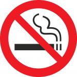 2019年6月 東京都葛飾区のタバコのルール 条例で定められた禁止事項と罰則